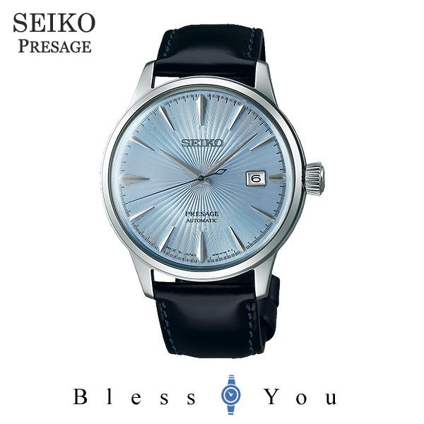 セイコー メカニカル メンズ 腕時計 プレザージュ カクテル SARY125 45,0