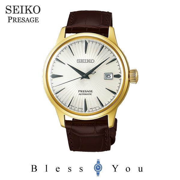 セイコー メカニカル メンズ 腕時計 プレザージュ カクテル SARY126 47,0