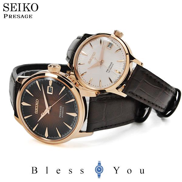 ペアウォッチ セイコー SEIKO PRESAGE 腕時計 プレザージュ SARY128-SRRY028