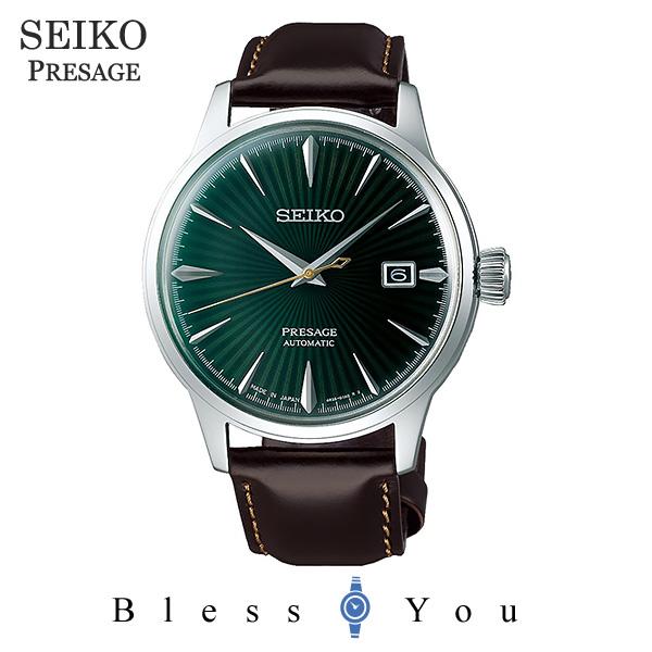 SEIKO PRESAGE セイコー メカニカル 腕時計 メンズ プレザージュ カクテルタイム 2019年7月 SARY133 47,0