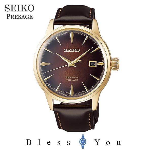 SEIKO PRESAGE セイコー メカニカル 腕時計 メンズ プレザージュ カクテルタイム 2019年7月 限定 SARY134 65,0