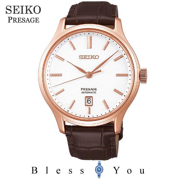SEIKO PRESAGE セイコー 腕時計 メンズ メカニカル プレザージュ 2019年6月 SARY142 58,0