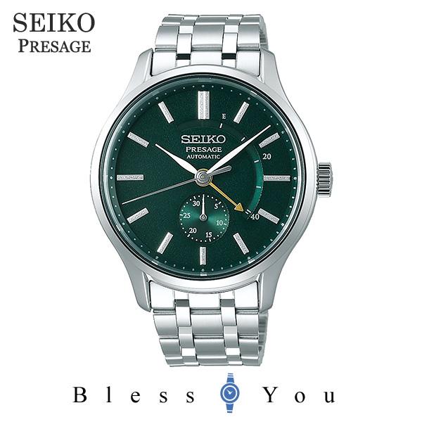 SEIKO PRESAGE セイコー メカニカル 腕時計 メンズ プレザージュ ベーシックライン 2019年7月 SARY145 70,0