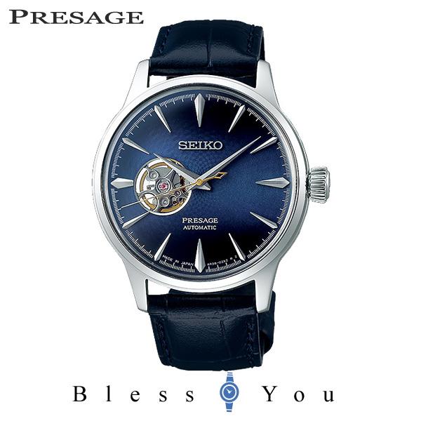 セイコー 腕時計 メンズ メカニカル プレザージュ SARY155 50,0 2019v2