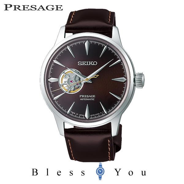 セイコー 腕時計 メンズ メカニカル プレザージュ SARY157 50,0 2019v2