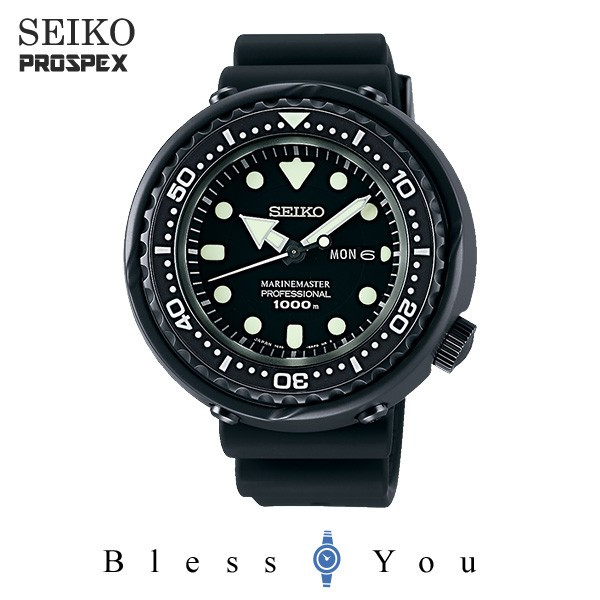 SEIKO PROSPEX セイコー 腕時計 メンズ プロスペックス SBBN025 220,0