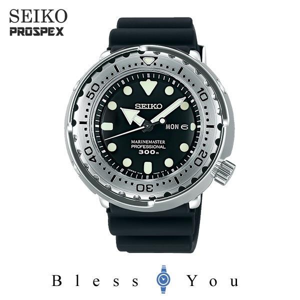 SEIKO PROSPEX セイコー 腕時計 メンズ プロスペックス SBBN033 120,0