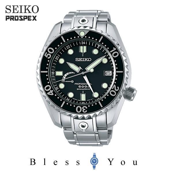 SEIKO PROSPEX セイコー 腕時計 メンズ プロスペックス SBDB011 470,0