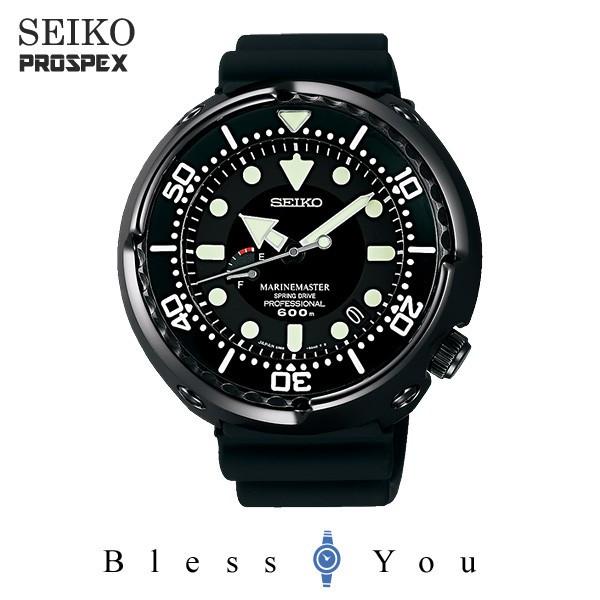 SEIKO PROSPEX セイコー 腕時計 メンズ プロスペックス SBDB013 380,0