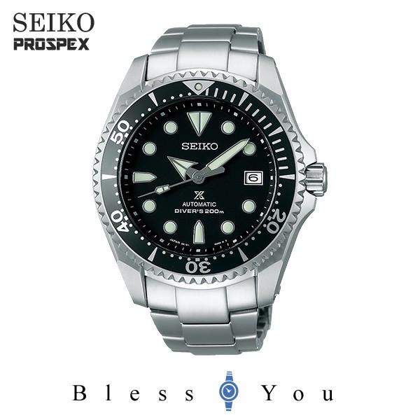 SEIKO PROSPEX セイコー 腕時計 メンズ プロスペックス SBDC029 120,0