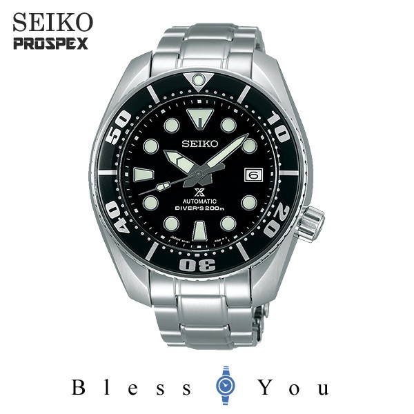 SEIKO PROSPEX セイコー 腕時計 メンズ プロスペックス SBDC031 60,0