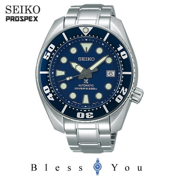 SEIKO PROSPEX セイコー 腕時計 メンズ プロスペックス SBDC033 60,0