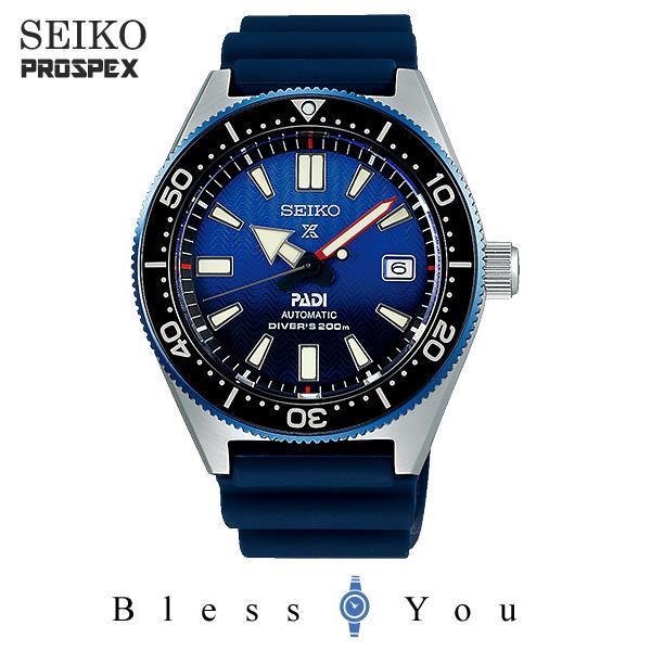 SEIKO PROSPEX セイコー メカニカル腕時計 メンズ プロスペックス SBDC055 85,0