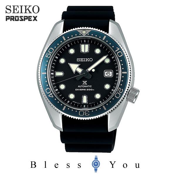SEIKO PROSPEX セイコー メカニカル 腕時計 メンズ プロスペックス ダイバースキューバ SBDC063 90,0