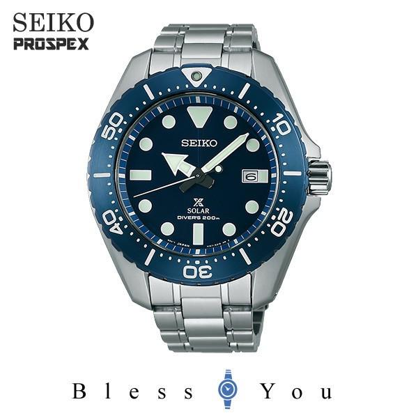 SEIKO PROSPEX セイコー 腕時計 メンズ プロスペックス SBDJ011 65,0