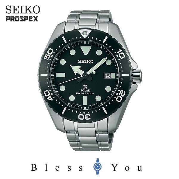 SEIKO PROSPEX セイコー 腕時計 メンズ プロスペックス SBDJ013 65,0