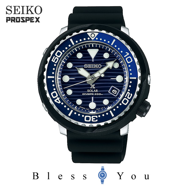 SEIKO PROSPEX セイコー ソーラー 腕時計 メンズ プロスペックス ダイバースキューバ SBDJ045 53,0