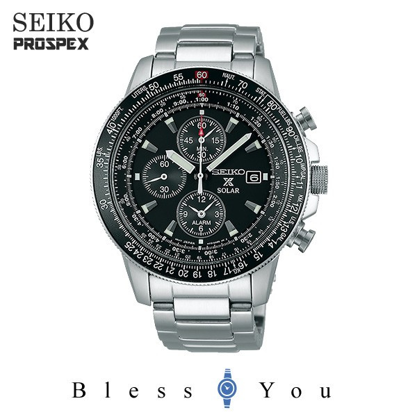 SEIKO PROSPEX セイコー 腕時計 メンズ プロスペックス SBDL029 40,0