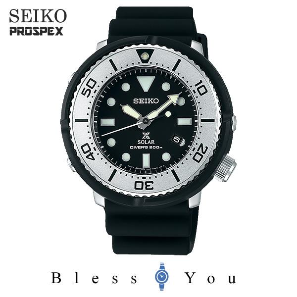 SEIKO PROSPEX セイコー ソーラー 腕時計 メンズ プロスペックス SBDN047 40,0