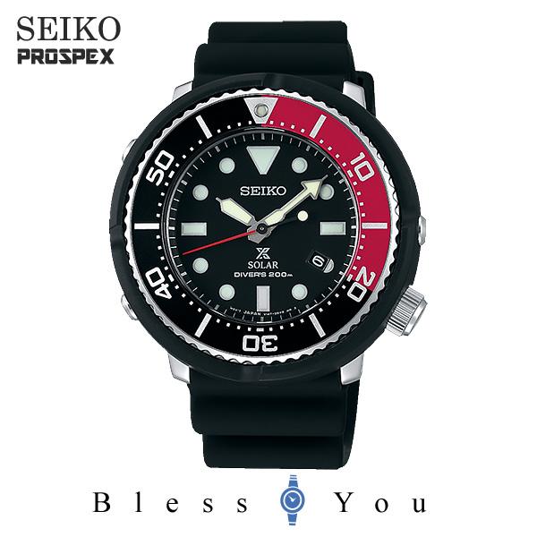 SEIKO PROSPEX セイコー ソーラー 腕時計 メンズ プロスペックス 2018年6月発売 限定モデル SBDN053 40,0