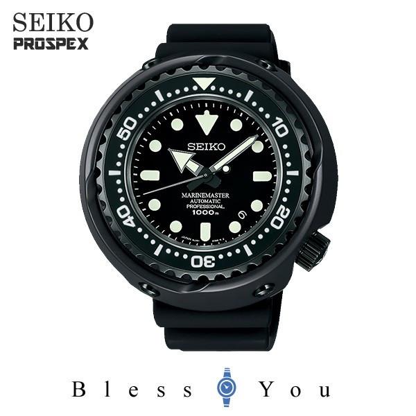 SEIKO PROSPEX セイコー 腕時計 メンズ プロスペックス SBDX013 350,0