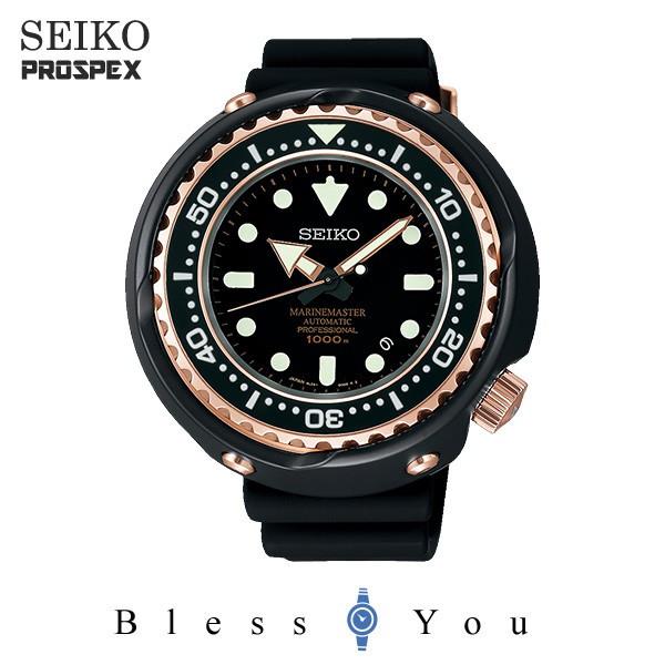 SEIKO PROSPEX セイコー 腕時計 メンズ プロスペックス SBDX014 350,0