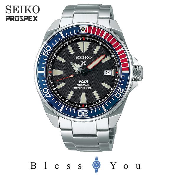 SEIKO PROSPEX セイコー メカニカル腕時計 メンズ プロスペックス SBDY011 62,0