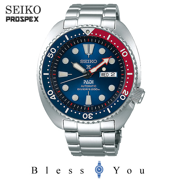 SEIKO PROSPEX セイコー メカニカル腕時計 メンズ プロスペックス SBDY017 61,0