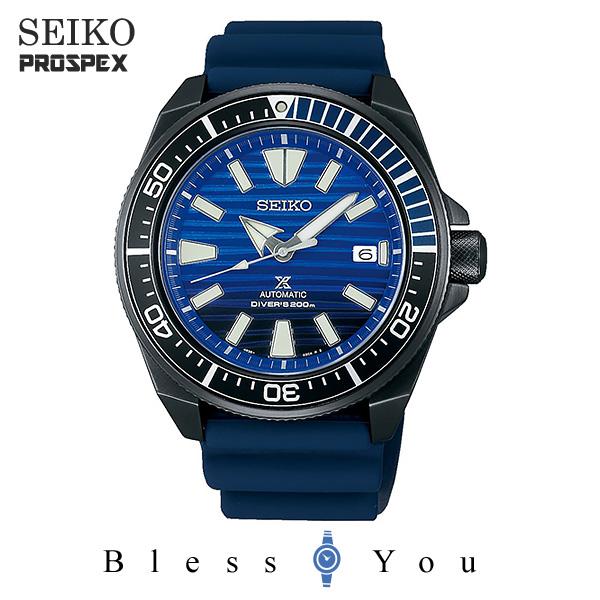 SEIKO PROSPEX セイコー メカニカル 腕時計 メンズ プロスペックス ダイバースキューバ SBDY025 63,0