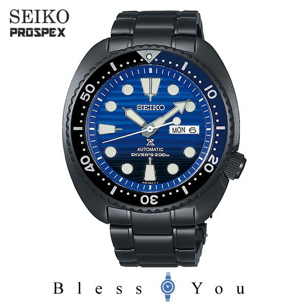 SEIKO PROSPEX セイコー メカニカル 腕時計 メンズ プロスペックス ダイバースキューバ SBDY027 69,0