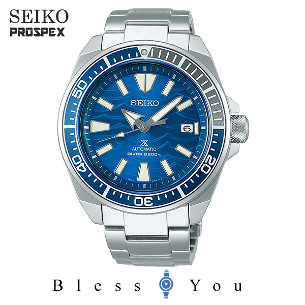 SEIKO PROSPEX セイコー メカニカル 腕時計 メンズ プロスペックス ダイバースキューバ 2019年5月 SBDY029 63,0