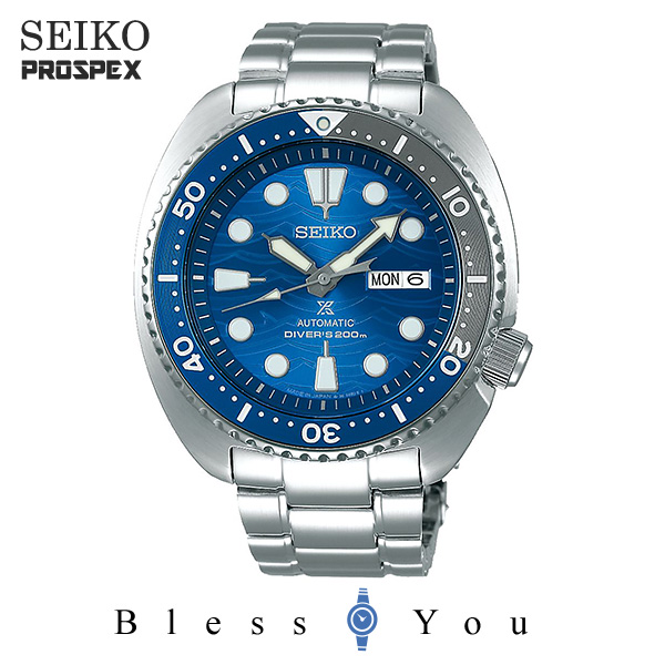 SEIKO PROSPEX セイコー メカニカル 腕時計 メンズ プロスペックス ダイバースキューバ 2019年5月 SBDY031 62,0