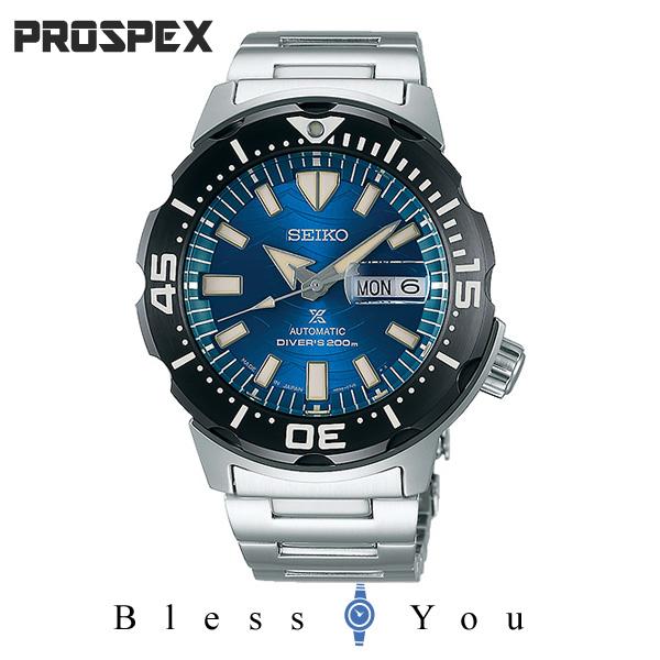 セイコー 腕時計 メンズ メカニカル プロスペックス SBDY045 58,0 2019v2