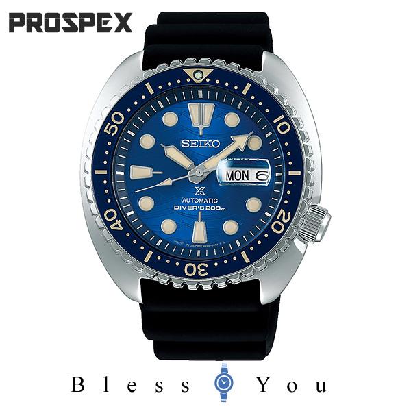 セイコー 腕時計 メンズ メカニカル プロスペックス SBDY047 65,0 2019v2