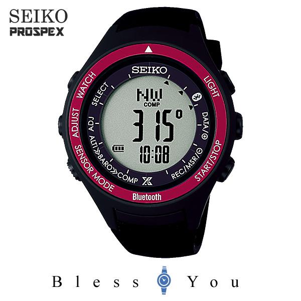 SEIKO PROSPEX セイコー ソーラー 腕時計 メンズ プロスペックス SBEK003 37,0