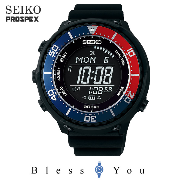 SEIKO PROSPEX セイコー ソーラー 腕時計 メンズ プロスペックス SBEP003 30,0