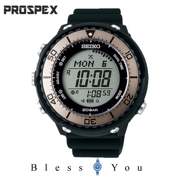 セイコー 腕時計 メンズ ソーラー プロスペックス SBEP023 28,0 2019v2