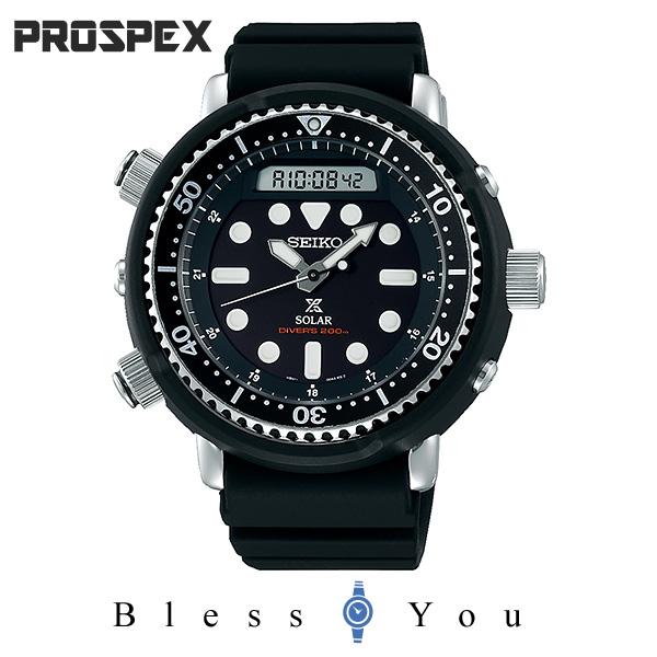 セイコー 腕時計 メンズ ソーラー プロスペックス SBEQ001 60,0