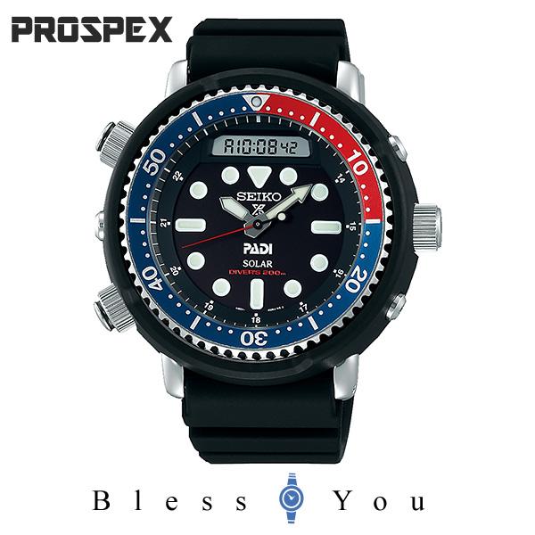 セイコー 腕時計 メンズ ソーラー プロスペックス PADIモデル SBEQ003 63,0