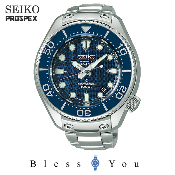 SEIKO PROSPEX セイコー メカニカル腕時計 メンズ プロスペックス SBEX005 650,0