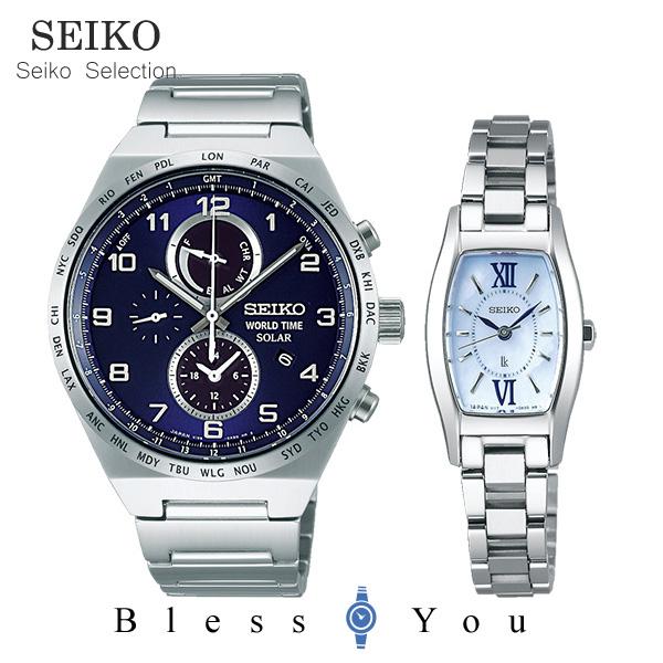 ペアウォッチ セイコー セイコーセレクション ソーラー SEIKO SELECTION SBPJ023-SSVR129 77,0