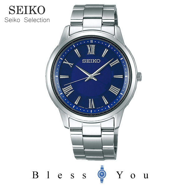 SEIKO SELECTION セイコー ソーラー 腕時計 メンズ セイコーセレクション SBPL009 25,0