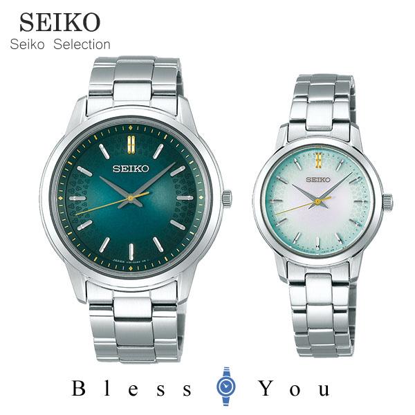 セイコーセレクション ソーラー 腕時計 ペアウォッチ 日本製 クオーツウオッチ50周年記念限定モデル SBPL017-STPX067 52,0