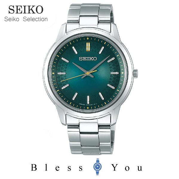 SEIKO SELECTION ソーラー 腕時計 メンズ セイコーセレクション 2019年6月 クオーツウォッチ50周年記念 SBPL017 26,0