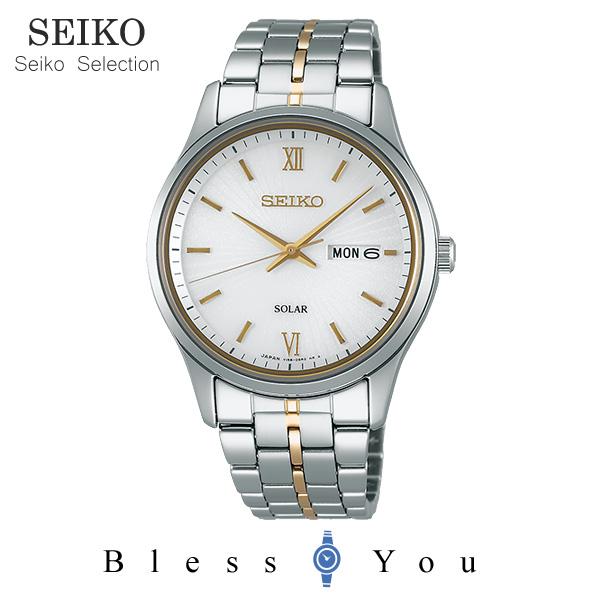ソーラー セイコーセレクション スピリット メンズ 腕時計 SBPX071 28,0 新品お取寄品