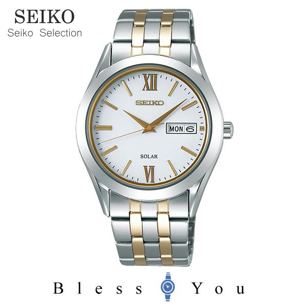 ソーラー セイコーセレクション スピリット メンズ 腕時計 SBPX085 20,0 新品お取寄品