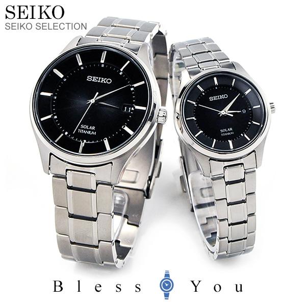 セイコー セイコーセレクション ペアウォッチ ソーラー 日本製 SEIKO SBPX103-STPX043 60,0
