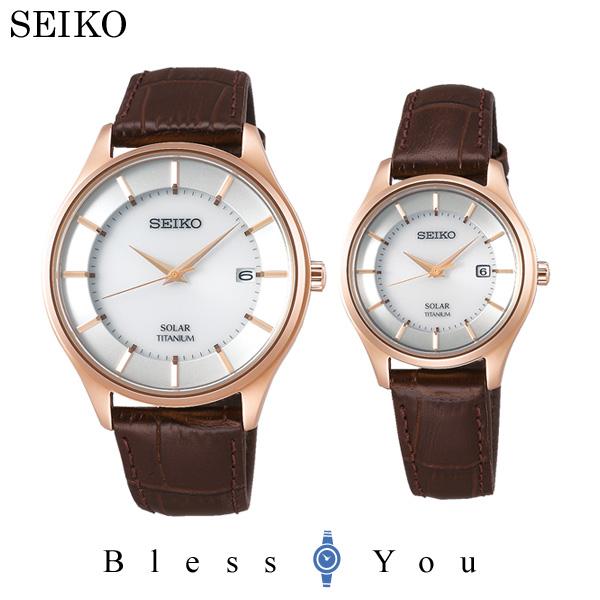 セイコー ペアウォッチ ソーラー セイコーセレクション (ピンクゴールド) レザーバンド SEIKO SBPX106-STPX046 60,0 日本製