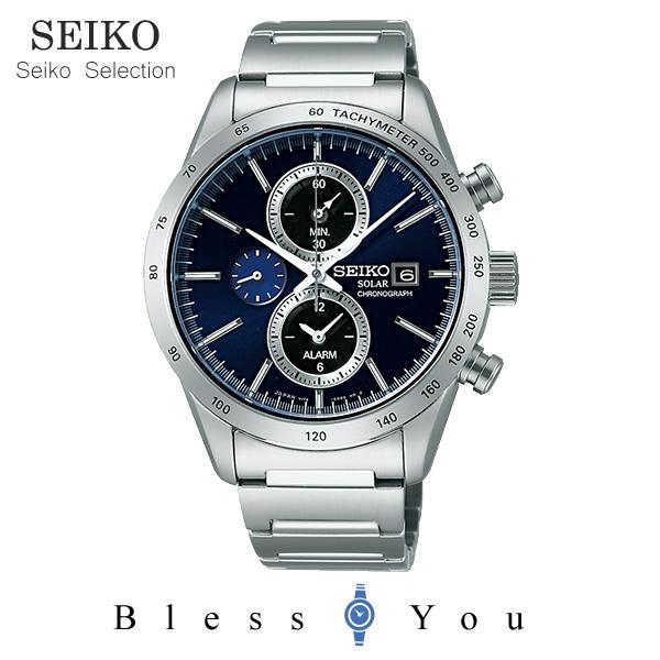 ソーラー セイコーセレクション スピリット メンズ 腕時計 SBPY115 新品お取り寄せ 35,0