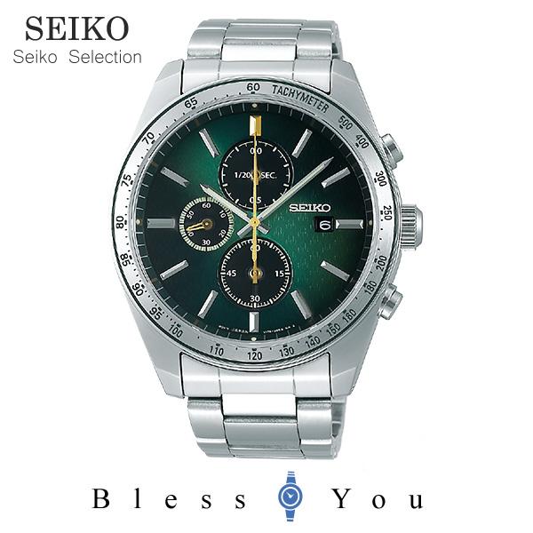SEIKO SELECTION ソーラー 腕時計 メンズ セイコーセレクション 2019年6月 クオーツウォッチ50周年記念 SBPY153 31,0